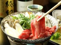 【贅沢に上州牛を堪能】北軽井沢で静かなる一時を 松コースプラン【1泊2食】
