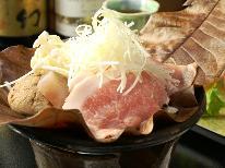 【基本】四季折々の北軽井沢を満喫 上州豚と貸切風呂【1泊2食】