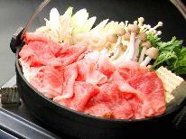 【冬季限定】あったか鉄鍋でお肉もたっぷり♪上州牛すきやきプラン【1泊2食】