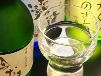 【HP限定】上州豚を味わう竹コース&地酒3種が楽しめる♪利き酒プラン【1泊2食】