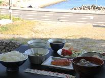 【朝食付き】最終チェックイン 20時まで可能!佐渡産 自家製コシヒカリで元気に朝ごはん♪