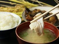<HP特別価格>【夕食付き】朝はゆっくり&早朝出発したい方に最適♪海鮮料理を堪能する夕食のみプラン