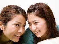〔十兵衛流レディース懐石 -結-musubi 〕女子旅・女子会に!!