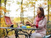 【但馬高原植物園コラボ企画☆】とっておきの朝ごはん♪≪木漏れ日モーニング≫~大自然で過ごす至福のひと時~(1泊2食付)