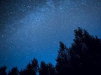 【満点の星空ウォッチング☆彡にピッタリな特典付】夕食はブランド牛但馬牛すき焼き≪天体観測プラン≫