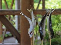 ≪お子様歓迎≫魚を獲ってその場で塩焼きに♪♪魚掴み×但馬牛で炭火BBQ★1泊2食付