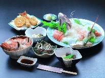 【スタンダード☆2食付】西伊豆のとびきりの素材を集めた海鮮料理♪