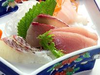 【グレードアップ】お刺身をもっと食べたい方に☆海の幸プラン♪