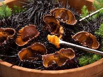 【ウニの満足プラン】壱岐島のムラサキウニは味が濃厚で大満足!!