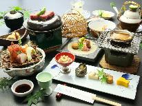 【華-hana- 】活あわびの踊り焼き&牛肉の石焼&旬彩会席