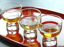 【利き梅酒】亀屋オススメ梅酒&薬膳料理に舌鼓☆[1泊2食付]