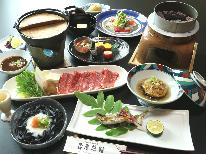 老舗旅館の美食懐石+【選べる熊野牛料理】プラン![1泊2食付]