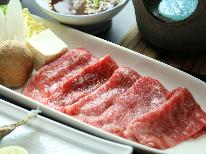 世界遺産『熊野古道』を満喫☆薬膳料理+選べる熊野牛料理♪♪