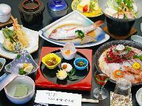 至高の肌再生の湯 ☆山陰浜田の海の幸・のどぐろ煮付けとお刺身盛り合わせ♪食べ尽くしプラン☆