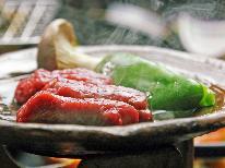 【期間限定嬉しい特典付き♪】至高の肌再生の湯♪美肌温泉とお料理お好みセレクトプラン