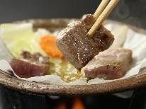 至高の肌再生の湯 ☆天下逸品会席プラン☆あわび・和牛・のどぐろ美味満載