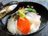 《現金決済◆平日限定》 五種盛海鮮丼1泊2食付~旬の新鮮な地魚をお得な価格でご用意~