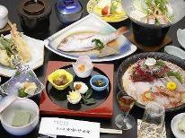 【S】☆肌再生の美肌湯☆ 山陰浜田の海の幸・のどぐろ煮付けとお刺身盛合わせプラン