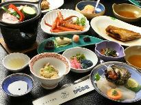 【スタンダード】佐渡ならではの新鮮魚介を味わう♪朝獲れ 旬の味覚を満喫 1泊2食付 《10月~》