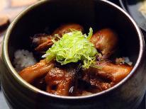 舩越牡蠣×7品のカキフルコース〔1泊2食〕