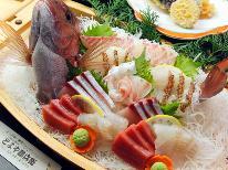 海鮮しゃぶしゃぶ×漁師のお宝膳[1泊2食付]