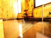 【☆夏期限定☆志賀高原ビール1本付】湯上がりにキンキンに冷えた至福の一杯をどうぞ[素泊まり]