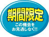 【ビジネス歓迎!】期間限定♪お手軽なご宿泊で南知多を満喫◆2食付き◆