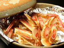 ≪期間限定≫一番人気すき焼きコース×今が旬『香住蟹』付!〔焼きガニ・茹でガニ〕食べ方チョイスOK♪