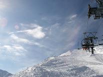 【レンタル割引特典付】ゲレンデ徒歩0分!スキー&スノーボードプラン!3種類から選べるボリューム夕食♪