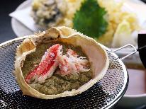 【秋季限定】大人の贅沢★絶品カニ味噌甲羅焼き付き!海鮮料理&源泉かけ流し天然温泉を楽しむ♪