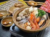 【冬季限定★海鮮寄せ鍋】魚介の旨味が染み渡る~!海の幸てんこ盛りの鍋で欲張りさんも大満足♪