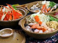 【冬季限定☆ひとり旅】毎年大好評の鍋チョイスプラン!嬉しい2食付きプラン♪☆ベストレート保証