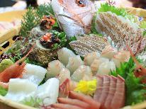 【この時期だけの限定販売】ほんとに旨い鯛を食べてもらいたい!!豪華鯛づくしプラン★