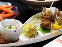 【紅ガニ『茹で蟹』片身付】今が旬!紅ガニをリーズナブルに味わう♪ 旬会席