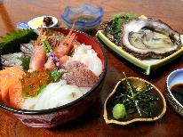 【平日限定★一万円ポッキリ!】リーズナブル&お手軽に♪『新鮮☆海鮮丼』プラン〔岩牡蠣付〕
