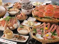 【期間限定★セコ蟹1杯お土産付】シーズン残りわずか!蟹食べ納め!≪かに3杯使用≫大蟹フルコース♪