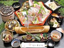 【さざえ壷焼き&姿盛り】新鮮魚介をがたっぷり♪旬会席 -舞 mai-