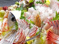 【ファミリー応援特別プラン】夏休み☆お子様半額!!地魚の豪華舟盛り付会席で大満足♪