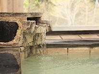 """【連泊de温泉三昧】日本で4番目の濃さの硫黄泉!奥日光で""""本物""""の温泉を味わう!新緑とにごり湯露天☆"""