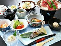 【1泊2食】季節の真心料理と乳白色の天然温泉を満喫!~奥日光癒やし旅~