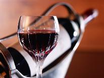 【御夫婦限定】 ワインor冷酒サービス♪大人の特別プラン 《1泊2食》
