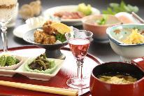 【菜食料理】 女将自慢のヘルシー料理のおもてなし 当館基本プラン 《1泊2食》