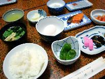 朝は美味しい和食で♪お手軽【1泊朝食付き】プラン