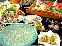 【煌】新鮮!地魚舟盛り付ふぐフルコースプラン!!!