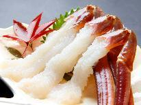 ◆日帰り・昼食 個室食◆ 冬の王者・タグ付浜坂産活松葉ガニフルコース!当館の浜坂温泉入浴無料♪