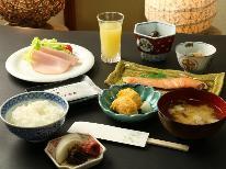 【朝食付き】 夜遅くに到着&朝はきっちり摂りたい方はコチラ♪ 《体に優しい朝ごはん》