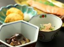【直前割】美味しい和朝食付◆お日にち限定≪朝食付プラン500円OFF≫チェックイン21時までOK♪