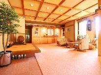 【素泊り】野沢温泉を自由に満喫♪外湯巡りなど観光に好立地。Wi-Fi・駐車場無料《HP特価》