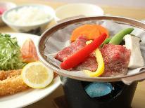 【スタンダード】季節の素材を使った!和洋折衷の手作り料理でおもてなし×天然温泉を満喫♪
