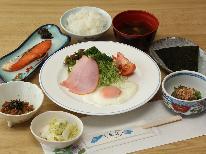 【朝食付】元気が出る 和朝食をしっかり食べて♪ご出発下さい。